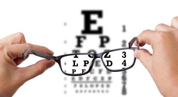 examen_de_la_vue